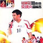 Edmond Leung Motclub Live