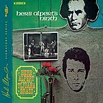 Herb Alpert & The Tijuana Brass Ninth