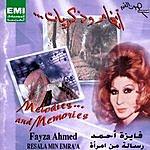 Fayza Ahmed Resala Min Amra'a