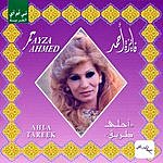 Fayza Ahmed Ahla Tareek