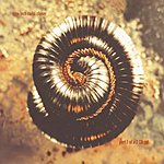 Nine Inch Nails Closer To God (CD 1)