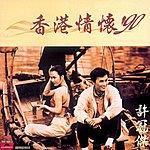 Sam Hui The Feeling Of Hong Kong '90
