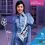 Miriam Yeung Miriam
