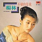 Diana Yang Greatest Hits, Vol.2