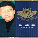 Andy Lau Zhen Jin Dian - Andy Lau