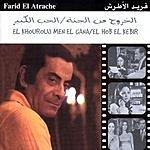 Farid El Atrache El Khourouj Men El Gana/El Hob El Kebir