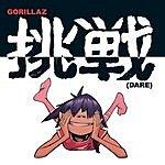 Gorillaz Dare (Single)