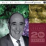 Wadi Al Safi Legends Of The 20th Century