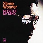 Stevie Wonder Music Of My Mind