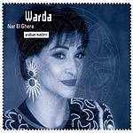 Warda Nar El Ghera