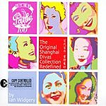 Hsuan Chow The Wandering Songstress (Single)