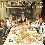 Kapelye Chicken
