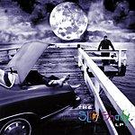 Eminem The Slim Shady LP (Edited)