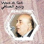 Wadi Al Safi Best Of Wadi Al Safi, Vol.1