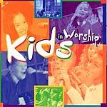 Betsy Hernandez Kids In Worship