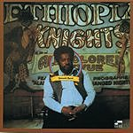 Donald Byrd Ethiopian Knights