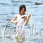 Vanessa-Mae Toccata & Fugue (Single)