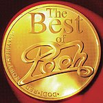 Pooh The Best Of Pooh, Vol.1&2