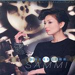 Sammi Cheng Sammi Movie Theme Songs Collection
