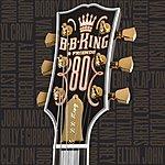 B.B. King Early In The Morning: Alternate B.B. Solo (No Van Morrison)