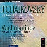 Boris Berezovsky Piano Concerto No.1/Piano Concerto No.3