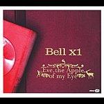 Bell X1 Eve (Single)