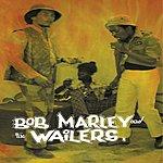 Bob Marley & The Wailers Fy-Ah Fy-Ah