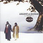 Amadou & Mariam Sou Ni Tile