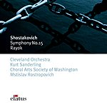 Kurt Sanderling Symphony No.15, Op.141