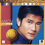 Aaron Kwok Aaron Kwok 24K Mastersonic, Vol.2