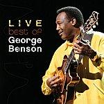 George Benson Turn Your Love Around