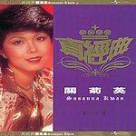 Susanna Kwan Zhen Jin Dian: Susanna Kwan