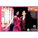 Miriam Yeung Miriam Yeung X Chet Lam Music Is Live