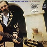 The 50 Guitars Of Tommy Garrett Go South Of The Border, Vol.3