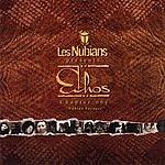 Les Nubians Echos - Chapter One: Nubian Voyager