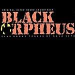Antonio Carlos Jobim Black Orpheus: The Original Soundtrack From The Film