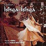 Gulzar Ishqa-Ishqa