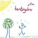Ben Bigelow Bedroom Recordings 2001-03