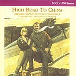John Barry High Road To China: Original Motion Picture Soundtrack