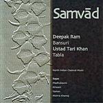 Deepak Ram Samvad