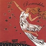 Romashka Gypsy Muzica For Dancing & Dreaming