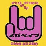 Megababe Speak Japanese Or Die