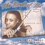 Tia Imani Hanna The Book Of Tia: Chapter One