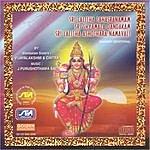 Mambalam Sisters Sri Lalitha Sahasranamam Sri Shyamala Dandakam Sri Lalitha Ashothara Namavali