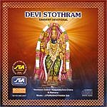 Mambalam Sisters Devi Stothram