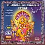 Nishantala Surya Prakash Rao Sri Lakshmi Narasimha Suprabatham Stothram