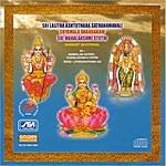 Mambalam Sisters Sri Lalitha Ashtothara Sathanamavali Shyamala Dhandakam Sri Mahalakshmi Stuthi