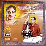 S. Sowmya Selections Of Thyagaraja & Muthuswamy Dikshitar
