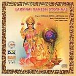 Mambalam Sisters Lakshmi Ganesh Stothras