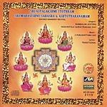 Mambalam Sisters Sri Astalakshmi Stothram, Sri Mahavishnu Sahasra & Ashtotharanamam